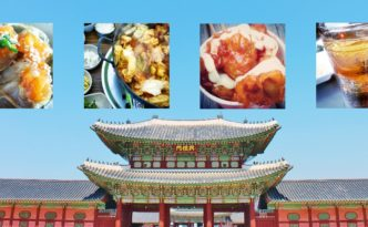 Korean Cuisine, Travel Food, Solo Foodie Traveler, Culinary Tourism